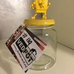 M | Sponge Bob | Geel